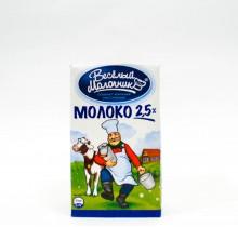 Молоко ультрапастеризованное Веселый молочник 1л 2,5%