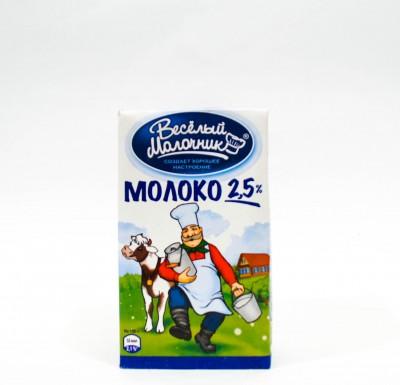 Молоко ультрапастеризованное Веселый молочник 1л 2,5%_0