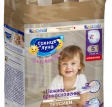 Трусики одноразовые для девочек СОЛНЦЕ И ЛУНА  №5 13-20 кг (13шт)