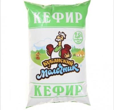 Кефир Кубанский Молочник 2,5% 0,9л_0