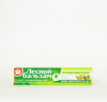 Зубная паста Лесной бальзам ПРИ ВОСПАЛЕНИИ ДЕСЕН 75мл
