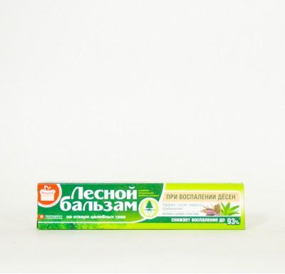 Зубная паста Лесной бальзам ПРИ КРОВОТОЧИВОСТИ ДЕСЕН 75мл _0