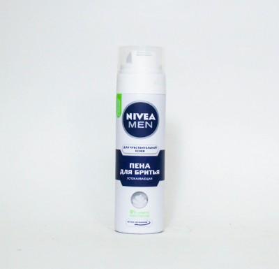 Пена для бритья Нивея Для чувствительной кожи 200мл_0