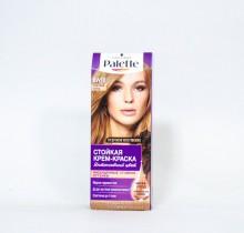Крем-краска PALETT BW10 Пудровый блонд