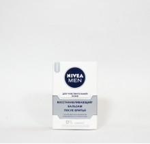 Бальзам NIVEA MAN Восстанавливающий после бритья 100 мл.