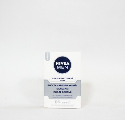Бальзам NIVEA MAN Восстанавливающий после бритья 100 мл._0