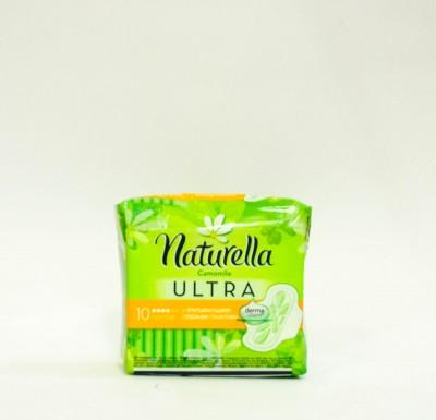 Прокладки  Naturella Ultra normal 10 шт. _0