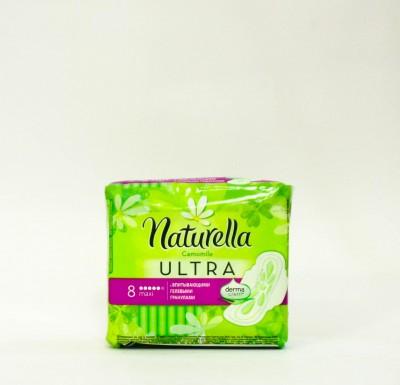 Прокладки  Naturella Ultra Maxi 8 шт. _0
