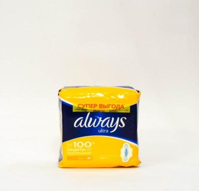 Прокладки  Olways ultra лайт 10 шт. _0