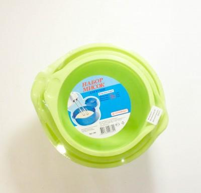 Набор мисок пластиковых 3 шт_0
