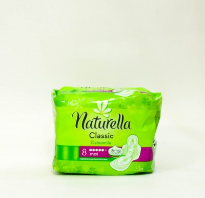 Прокладки  Naturella Classic Maxi 8 шт. _0