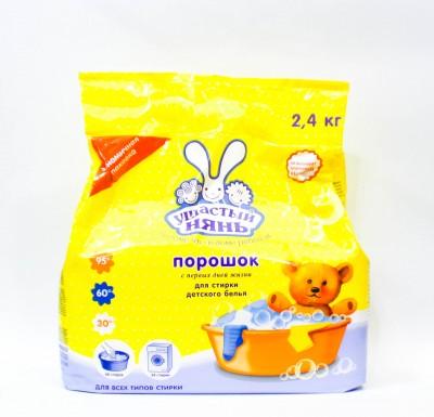 Детский стиральный порошок Ушастый Нянь 2,4 кг_0