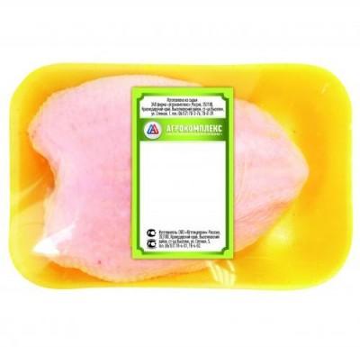 Грудинка цыпленка бр.  1 кг (Агрокомплекс, BAISAD, Благояр)_0