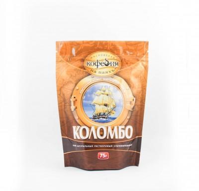 Кофе Кофейня на паяхЪ  Коломбо 75г м/у_0