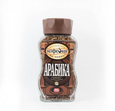 Кофе Кофейня на паяхЪ  Арабика 95г с/б_0