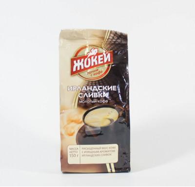 Кофе Жокей Ирландские сливки 150г в/у_0