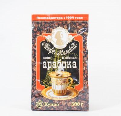 Кофе Петр Великий жареный в зернах 500г м/у_0