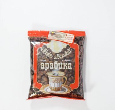 Кофе Петр Великий жареный в зернах 100г м/у_0