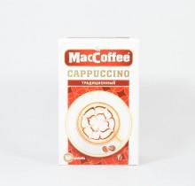 МакКапучино традиционный,10 пакетиков