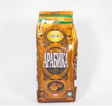 Кофе Кофейня на паяхЪ  Арабика в зернах 500г м/у