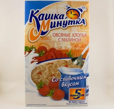 Каша Минутка, овсяные хлопья с малиной, со сливочным вкусом, 5 пакетов _0