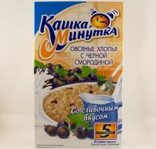 Каша Минутка, овсяные хлопья с черной смородиной, со сливочным вкусом, 5 пакетов