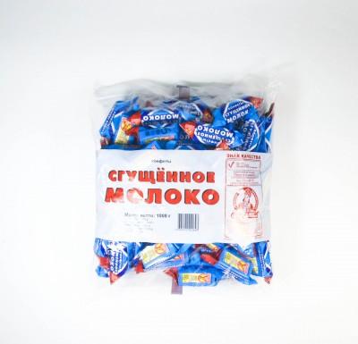 """Конфеты """"Сгущеное молоко """" (Славянка) 1кг_0"""