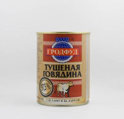 Свинина тушеная, 338 гр, ГродФут (Беларусь)_0