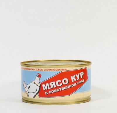 Мясо кур 325 гр. Дель Конс (Калининград)_0