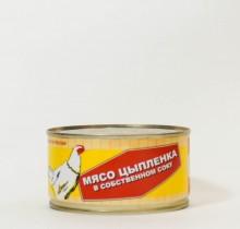 Мясо цыпленка 325 гр. Дель Конс (Калининград)