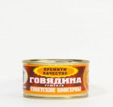 Говядина тушеная, 325 гр, Советские консервы (Калининград) с ключом