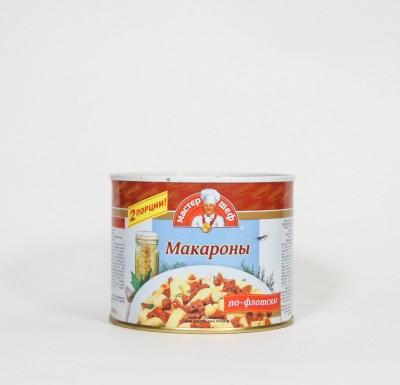 Макароны по флотски 525г ГЛАВПРОДУКТ _0