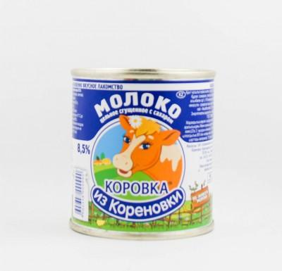 """Молоко сгущенное, 380г, """"Коровка из Кореновки""""_0"""