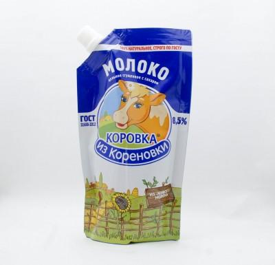 """Молоко сгущенное, 300г, """"Коровка из Кореновки""""_0"""