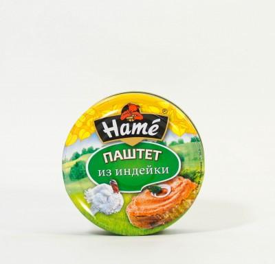 """Паштет из индейки, 250 г, """"HAME"""" с ключом_0"""