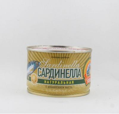 Сардинелла натуральная с добавлением масла, 240 гр.,  (г. Калининград)_0