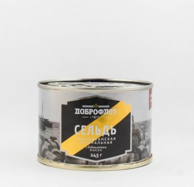 Сельдь натуральная с добавлением масла, 240 гр, Доброфлот_0