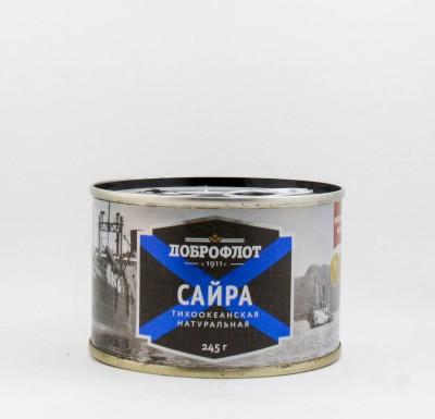 Сайра натуральная в собственном соку, 240 гр, Доброфлот_0