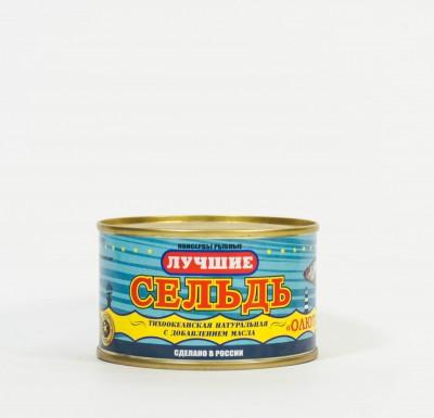 Сельдь натуральная с добавлением масла, 240 гр,  (Калининград)_0