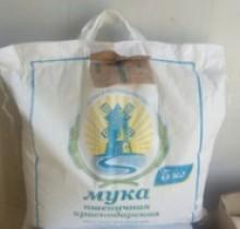 Мука пшеничная 5 кг Солнечный край
