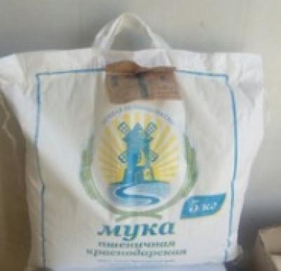 Мука пшеничная 5 кг Солнечный край_0