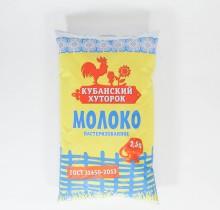 Молоко Кубанский хуторок 0,9л 2,5%