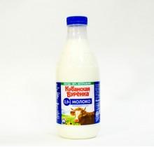 Молоко питьевое пастеризованное 0,9л 2,5% Кубанская Буренка