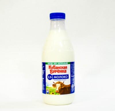 Молоко питьевое пастеризованное 0,9л 2,5% Кубанская Буренка_0