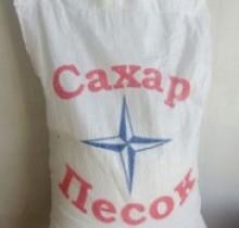 Сахар мешок 5 кг Солнечный край
