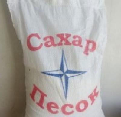 Сахар мешок 5 кг Солнечный край_0