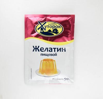 """Желатин 50г """"Бабушкин хуторок""""_0"""