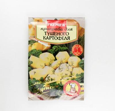 """Приправа для тушеного картофеля 15г, """"Премьер""""_0"""