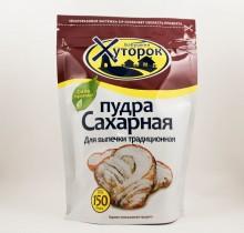 "Сахарная пудра 150 г, ""Бабушкин хуторок"", ""Распак"""