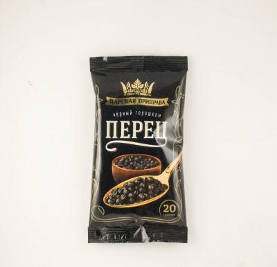 """Перец черный горошком 20г """"Царская приправа""""_0"""